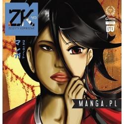 Zeszyty komiksowe nr 13 Manga