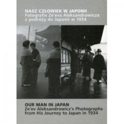 Nasz człowiek w Japonii