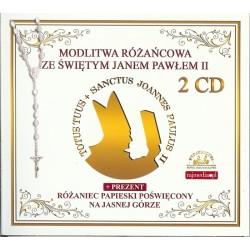 Modlitwa różańcowa ze Świętym Janem Pawłem II  CD