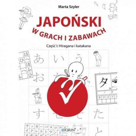 Japoński w grach i zabawach