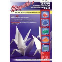 Wszystko o origami