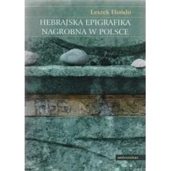 Hebrajska epigrafika nagrobna w Polsce