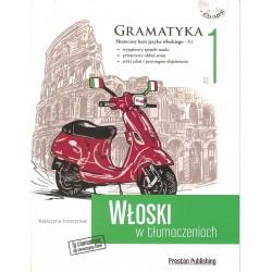 Włoski w tłumaczeniach. Gramatyka 1 + CD