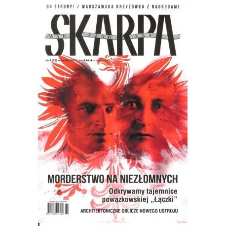 Skarpa Warszawska 9/2015