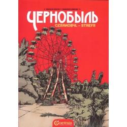 Czarnobyl Strefa