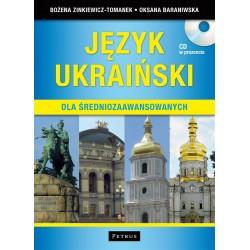 Język ukraiński dla  średniozaawansowanych+CD (nowe wydanie)
