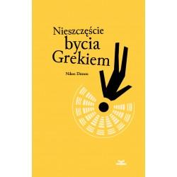 Nieszczęście bycia Grekiem