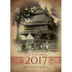 Kalendarz 2017 Świat Bojków i Łemków