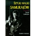 Sztuki walki samurajów. Teoria i praktyka