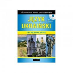 Język ukraiński dla początkujących (z płytą CD) (nowe wydanie)