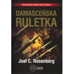 Damasceńska ruletka 3