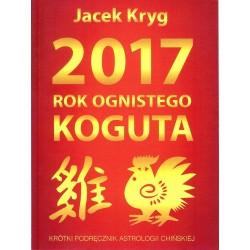 2017 Rok Ognistego Koguta
