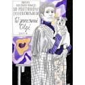 10 Posterów do kolorowania. W pracowni Olgi Zeszyt 10