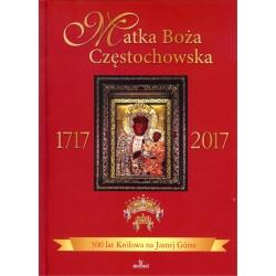 Matka Boża Częstochowska 1717-2017