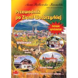 Przewodnik po Ziemi Wałbrzyskiej (wyd. 2017)