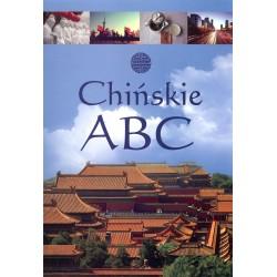 Chińskie ABC