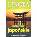 Rozmówki japońskie ze słownikiem i gramatyką nw