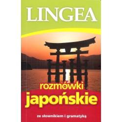 Rozmówki japońskie wyd.3