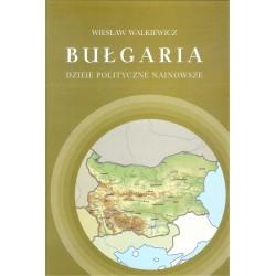 Bułgaria. Dzieje polityczne najnowsze