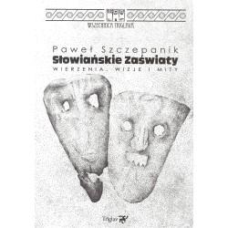 Słowiańskie zaświaty