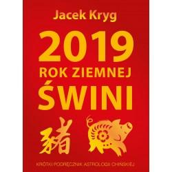 2019 Rok Ziemnej Świni