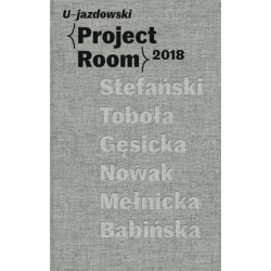 Project Room 2018