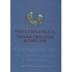 Progymnasmata Greckie ćwiczenia retoryczne