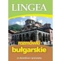 Rozmówki bułgarskie ze słownikiem i gramatyką Wyd.1