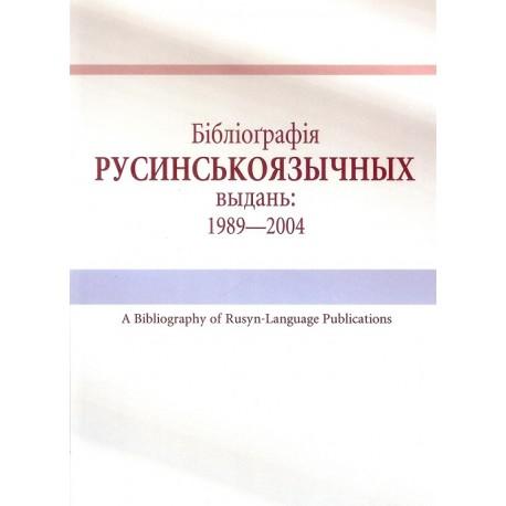 Bibliografia wydań rusińskojęzycznych 1989-2004