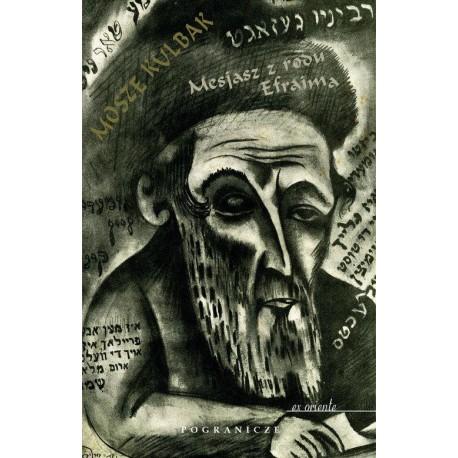Mesjasz z rodu Efraima