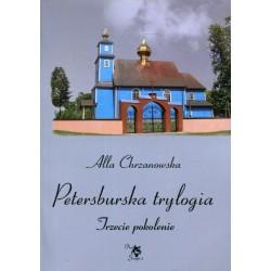 Petersburska trylogia Trzecie pokolenie