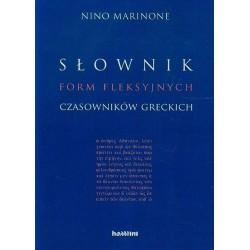 Słownik form fleksyjnych czasowników greckich