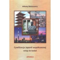 Cywilizacja japonii współczesnej Wstęp do badań