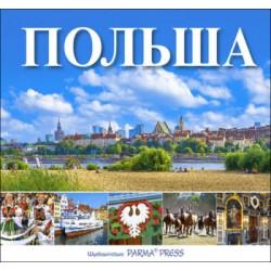 Polska kwadrat wer. rosyjska