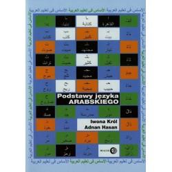 Podstawy języka arabskiego + CD