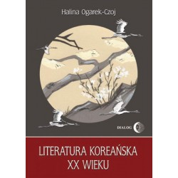 Literatura koreańska XX wieku