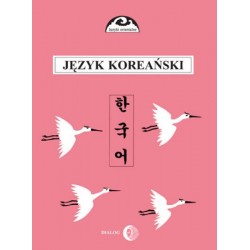 Język koreański. Część 2. Kurs dla zaawansowanych. Wyd. 5