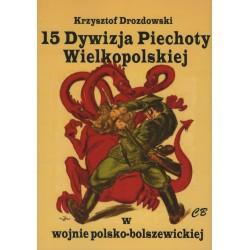 15 Dywizja Piechoty Wielkopolskiej w wojnie polsko-bolszewickiej