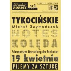 Tykocińskie Krótkie Formy 1