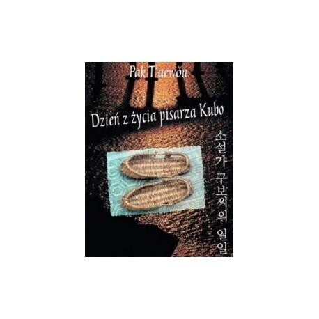 Dzień z życia pisarza KUBO