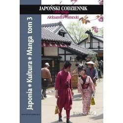 Japoński codziennik część 2