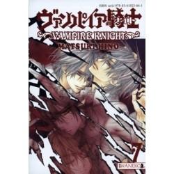 Vampire Knight Tom 7